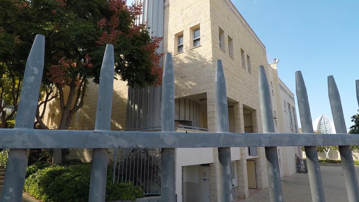 10 Schule_Kiryat Tivon